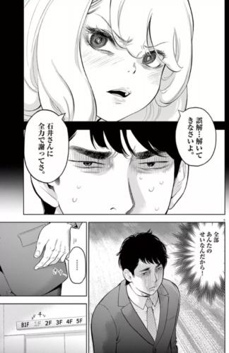 イッ ショク 話 最新 ガイ シュー