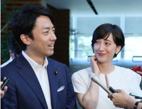 小泉進次郎離婚?